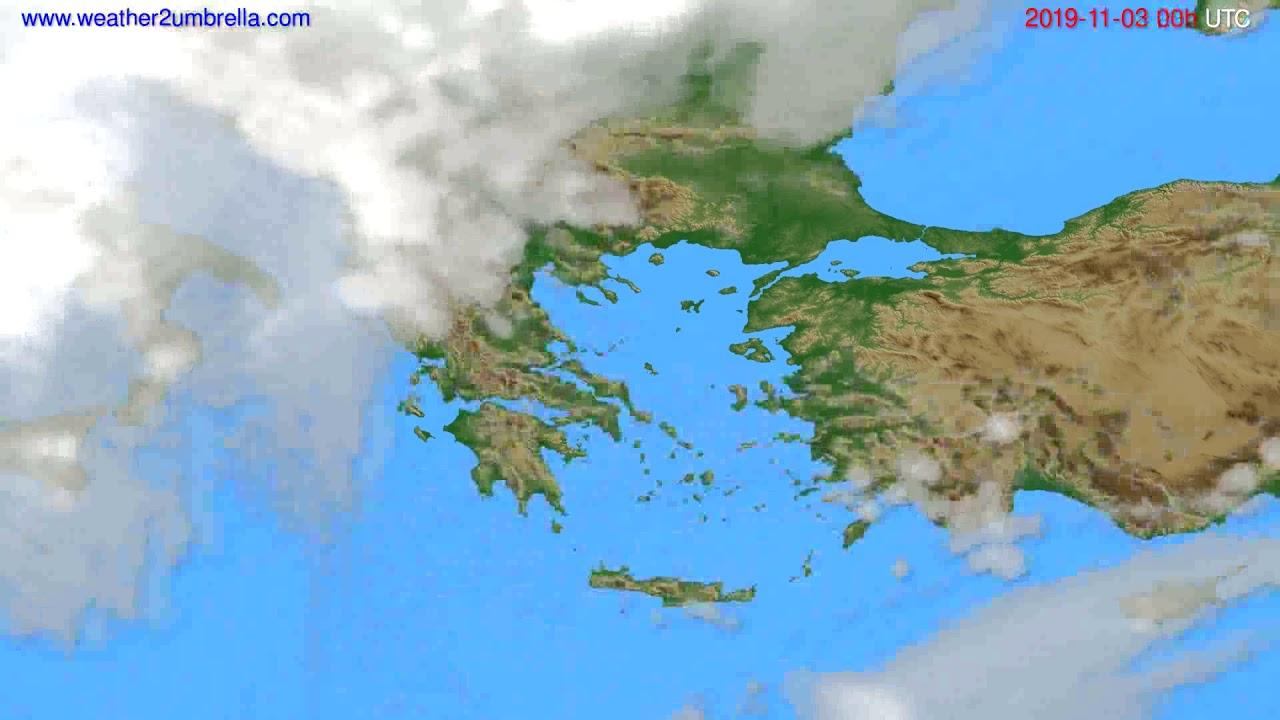 Cloud forecast Greece // modelrun: 00h UTC 2019-11-02