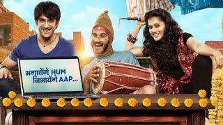 Nonton Running Shaadi Full Hindi Movie Promotion Video  2017 - Taapsee Pannu, Amit Sadh, Anupam Roy Film Subtitle Indonesia Streaming Movie Download