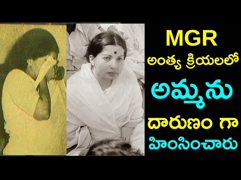 Jayalalitha Pushed Away from MGR Funeral Ride & Attacked by Janaki Followers
