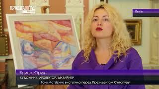 Lviv ART 18.07.2018