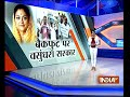 Rajasthan government sends Immunity Bill to Select Committee - Video