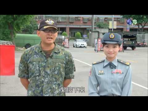鋼鐵勁旅系列-陸軍禮砲連