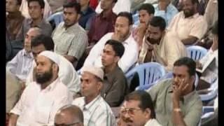 What is QADAR (DESTINY) 1  2