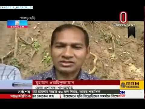 Families at risk from landslides caused by rain (21-08-2016)