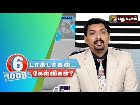 6-Doctorgal-1008-Kelvigal-05-04-2016-Puthuyugam-TV