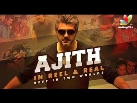 Ajith in REEL and REAL, Best in Two Worlds | Arrambam Spl | Trailer