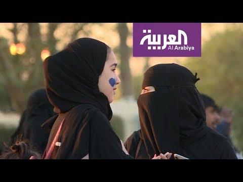العرب اليوم - شاهد: حضور نسائي كبير وعائلي في مباراة الهلال والاتحاد