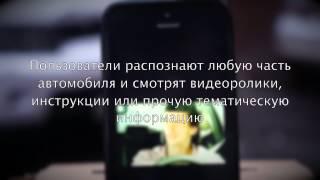 reVisor AR Видео YouTube
