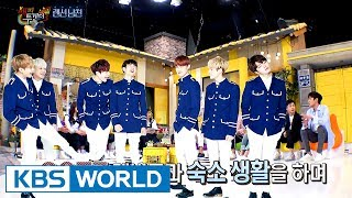 Video One of the guests almost became a member of GOT7? [Happy Together / 2017.05.25] MP3, 3GP, MP4, WEBM, AVI, FLV Desember 2017