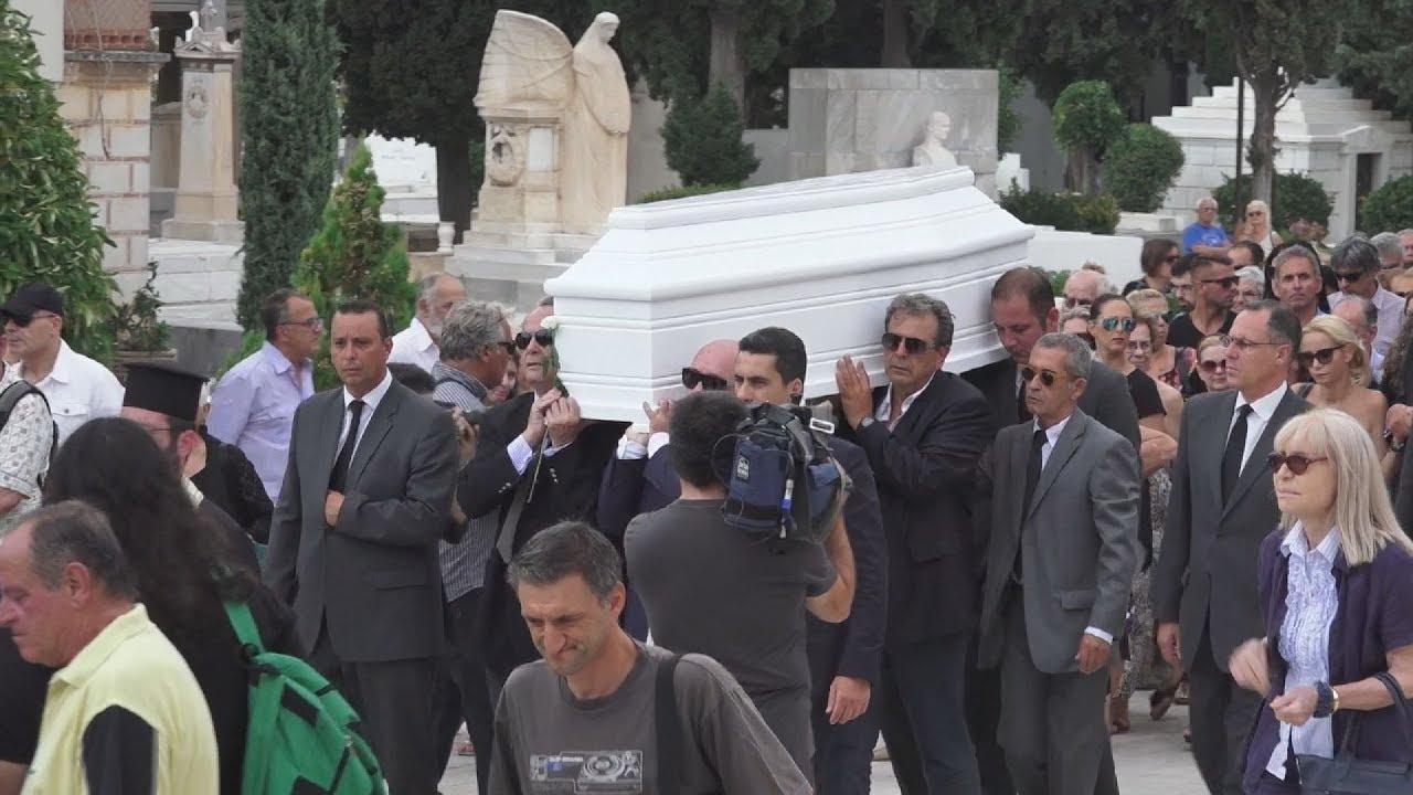Στο  Α' Νεκροταφείο η κηδεία της Ζωής Λάσκαρη