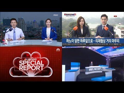 Việt Nam qua ống kính báo chí quốc tế