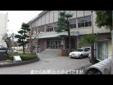 帯山小2012-12-19