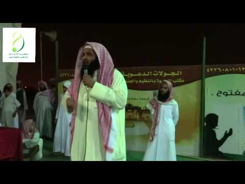 #جلسة_النظيم_الدعوية .. الداعيه / خالد أبو شامه والداعيه / ابو حنان .. يوم الخميس 1434/12/26 هـ