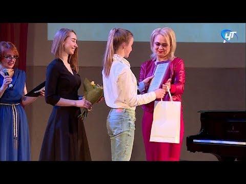 Подведены итоги 11-го международного конкурса юных пианистов имени Рахманинова