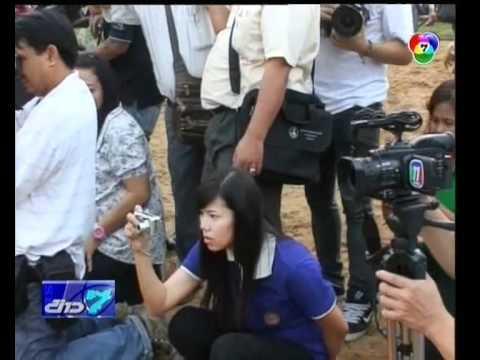NNN NEWS สะเก็ดข่าวพบนางเงือกที่อำเภออินทร์บุรี WM