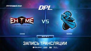 EHOME vs NewBee, DPL Season 6 Top League, bo3, game 1 [Adekvat & Inmate]
