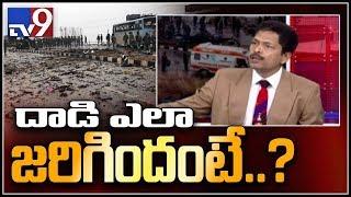 Intelligence failure is not the case in Pulwama - Retd Colonel Srinivas - TV9