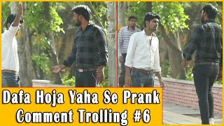 Video Dafa Hoja Yasa Se Prank - Comment Trolling #6 - Prank In India 2017 | THF - Ab Mauj Legi Dilli MP3, 3GP, MP4, WEBM, AVI, FLV Januari 2019