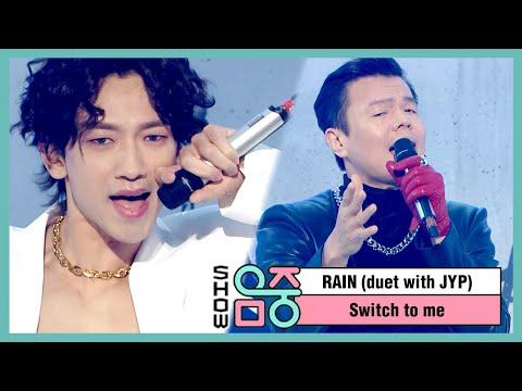[쇼! 음악중심] 비 X 박진영 -나로 바꾸자 (RAIN (duet with JYP) -Switch to me), MBC 210102 방송