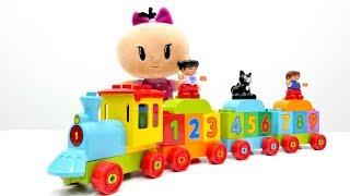 Unboxing toys! Bugün yepyeni Lego Duplo treni açacağız! Sayı oyunları başlasın! Gel rakamları öğrenelim Peppe ile beraber! Bebek kardeşine sayıları gösterelim! Eğitici çocuk videolarımıza bayılırsınız! Oyun Diyarı TV eğitici ve öğretici yeni çizgi filmlere ve çocuk videolara kolaylıkla ulaşabilirsiniz. Eğlenerek  ve öğrenmek için en güzel çizgi filmler ve videolar. Bizim üyemiz olun, yeni çizgi filmleri kaçırmayın.Bizi Facebook'ta takip ediniz:https://www.facebook.com/Oyuncu-TV-511681979002646/https://www.facebook.com/bebeturktv/Vkontakte :https://vk.com/kapukikanukihttps://vk.com/bebeturk