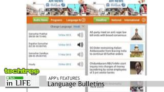 App Watch: All India Radio News