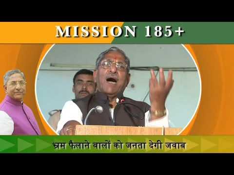 भ्रम फैलाने वालों को जनता जवाब देगा : Nand Kishore Yadav