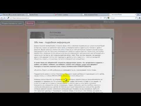 Minisite.Ru – инструкция по созданию и настройке