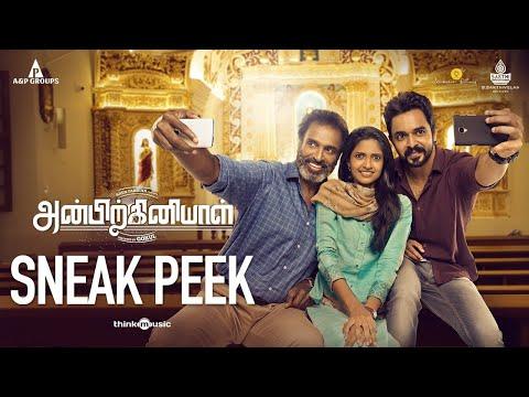 Anbirkiniyal - Movie Clip Latest Official