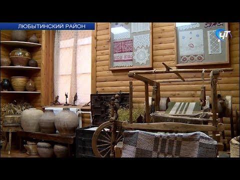 1 сентября Любытинскому краеведческому музею исполнится 80 лет