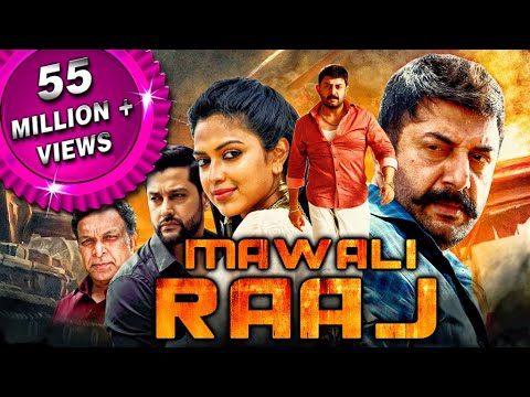 Mawali Raaj (Bhaskar Oru Rascal) 2019 New Released Full Hindi Dubbed Movie | Arvind Swamy, Amala
