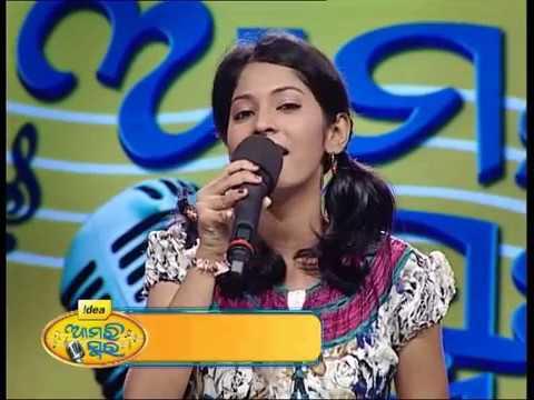 Video Rojalin Sahu    Phur Kina Udi Gala Bani(Odia song)   Amari swara 2011 download in MP3, 3GP, MP4, WEBM, AVI, FLV January 2017