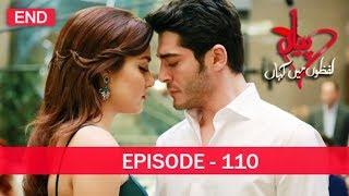 Nonton Pyaar Lafzon Mein Kahan Episode 110 (Final) Film Subtitle Indonesia Streaming Movie Download