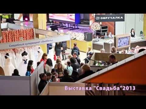 """""""Свадьба"""" в Одессе 2013 года - фильм пост-релиз"""
