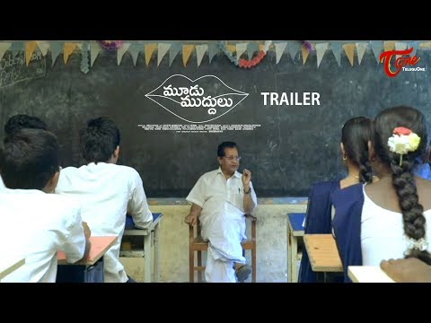 Moodu Muddulu Trailer | Latest Telugu Short Film 2019 | By Shoban NV | TeluguOne