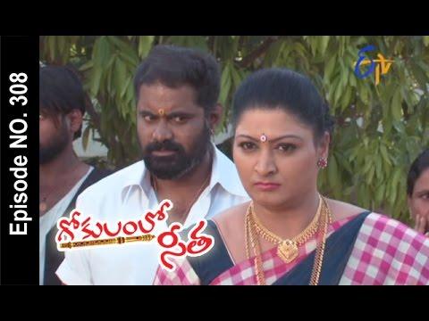 Gokulamlo-Seeta--27th-May-2016--గోకులంలో-సీత-–-Full-Episode-No-308
