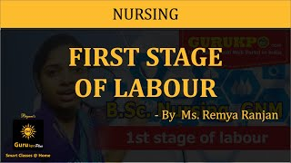 Ms. Remya Ranjan Assistant Professor, Biyani Girls College explained 1st stage of labour physiological changes http://www.gurukpo.com, ...
