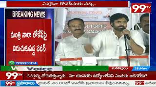 Pawan kalyan Speech On Ap Smart villages in Malikipuram Public Meeting | Janasena Porata Yatra