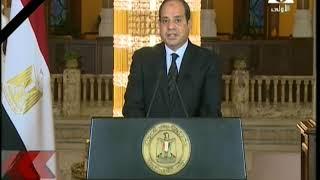 كلمة الرئيس السيسى الى الامة حول الحادث الارهابى فى سيناء