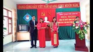 Công bố quyết định sáp nhập Trường Tiểu học Lê Văn Tám và Lê Hồng Phong