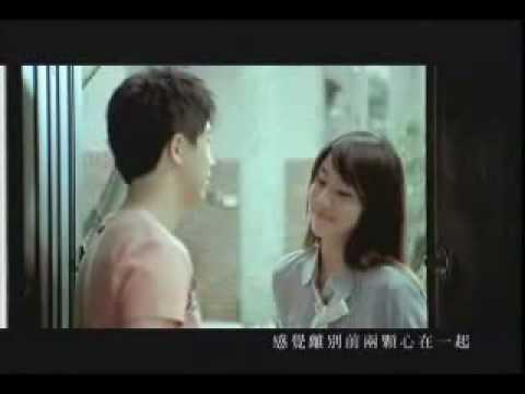 Chen Qi Zhen - Hui bui hui lyrics