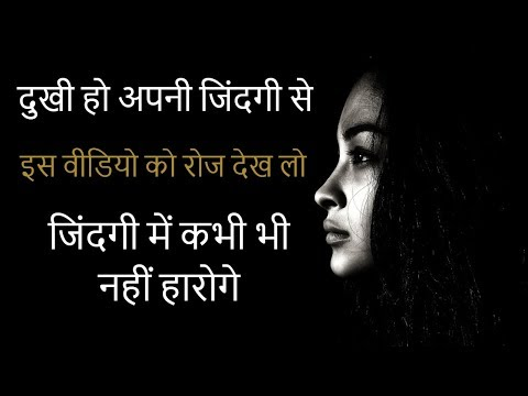 Life quotes - Emotional Heart Touching Quotes and Inspiring Quotes in Hindi - Peace Life Change