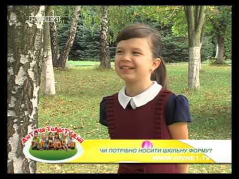 """Дитяча телестудія """"Рівне 1"""" [176-й випуск]"""