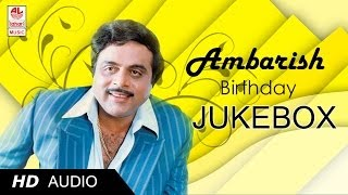 Rebel Star Ambarish Hits Jukebox