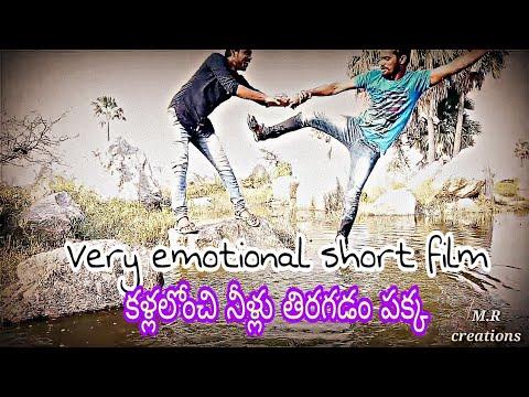 Video Life is friendship || telugu short film || jangaon || Mallesh rocks download in MP3, 3GP, MP4, WEBM, AVI, FLV January 2017