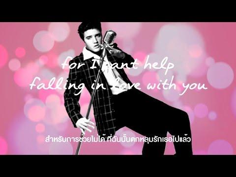 Can't Help Falling In Love - Elvis Presley (Lyrics) แปลไทย