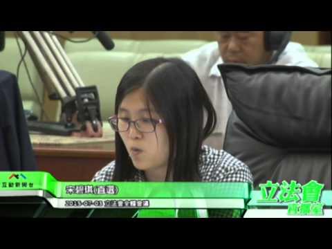 法案表決聲明  20150703