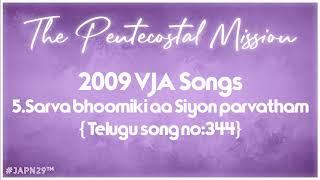 tpm telugu songs mp4 free download