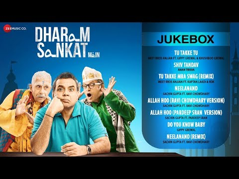 Dharam Sankat Mein Audio Jukebox | Meet Bros Anjja