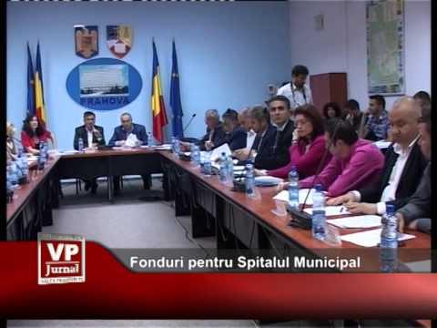 Fonduri pentru Spitalul Municipal Ploiești