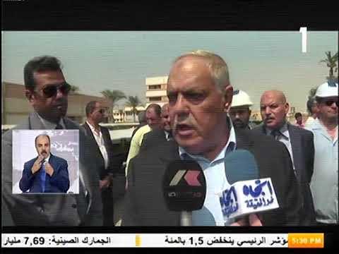 القناه الأولى نشرة أخبار الخامسة مساءاً - وزير النقل في جولة تفقدية بمصنع سيماف